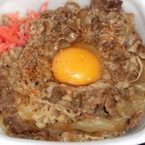 吉野家の牛丼 アタマの大盛り♪(●^o^●)