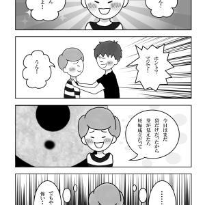 (137)でもやっぱり怖い
