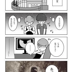 (139)胎芽確認の受診