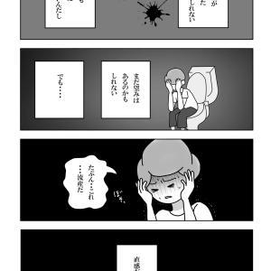 (157)直感