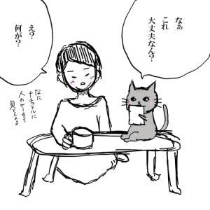 【息抜き】イラスト集