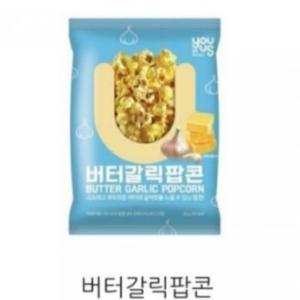 コンビニで買える!韓国のオススメお菓子!パート1