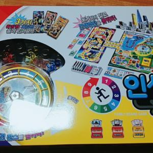 韓国の人生ゲームを買って、遊んでみました!