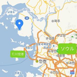 ソウルから1時間半で行ける江華島のオーシャンビューカフェ