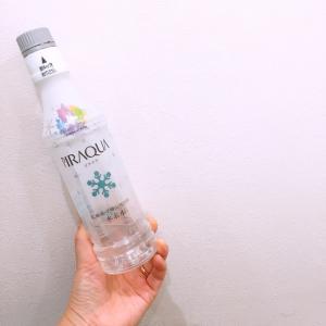 《第2広報室》ピラクア水素水♪