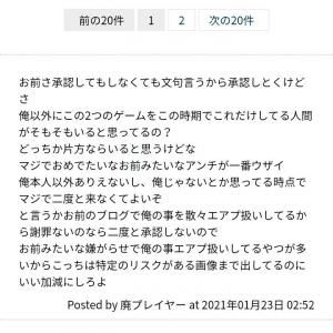 DQ10廃プレイヤーさんに同意やツッコミ516 「広場」編