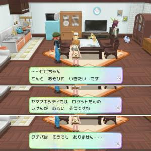 【9日目】ポケモン最優先のやさしい世界だよね【ピカブイ㊹】