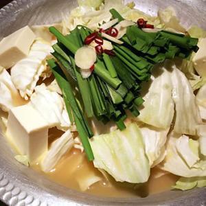 高田馬場「ぶあいそ」で食べ放題飲み放題¥2,980