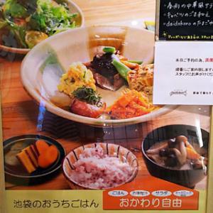 池袋「もうひとつのdaidokoro」の野菜料理食べ放題