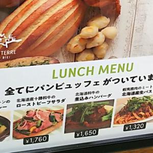 コレド室町テラス「フェルム ラ・テール美瑛」ランチのパン食べ放題