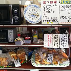 江古田「マザーグース」のパン食べ放題はいい気になりすぎ