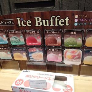 但馬屋 イクスピアリでアイス食べ放題