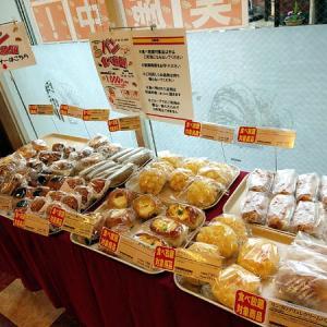 SAINT ETOILE サンエトワール西国立駅前のパン食べ放題