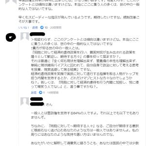 9/18株式トレード経過