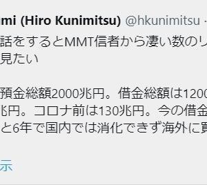 10/19株式トレード経過