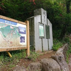 【128】武田家3代が使用した詰め城の要害山城。