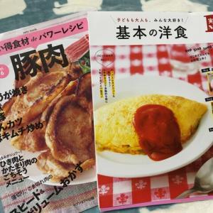 今日は料理とiPhone11のお勉強Day