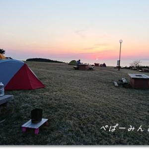 眺望は道内屈指!!  強風合間のソロキャンプ