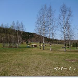 初めてのGWファミリーキャンプ サホロ湖キャンプ場