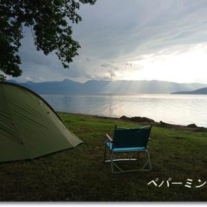 遠征キャンプは迷走奔走 ラストは水辺のソロキャンプ