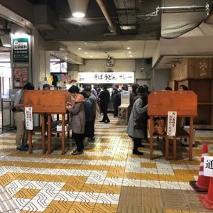 新潟 万代シティバスセンターのカレー