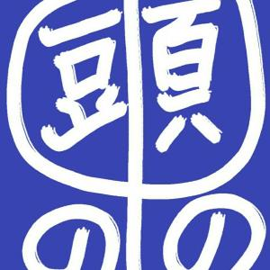 松井証券という選択肢