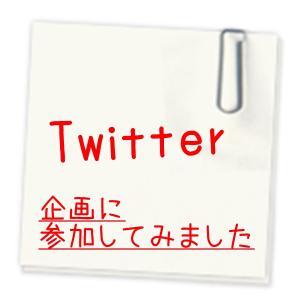 かず@Kaz Blog / @kazu_1225_ さんの 「趣味」に関するツイッター企画に参加しています #韓国語