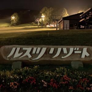 2019夏休み:北海道旅行とのんびりした日々