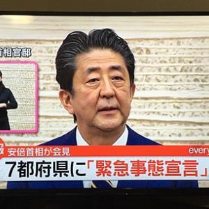 緊急事態宣言、踏ん張ろう大阪!