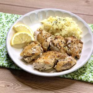 【レシピ】材料4つでごちそう*バジルレモンソースのチキンソテー*