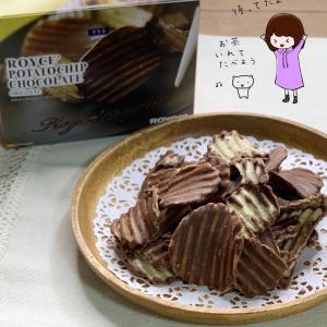 甘くてしょっぱい、至福のパリパリ♪from 北海道♪