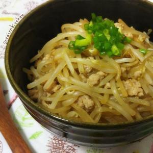 【レシピ】ヘルシー×ボリューミィ★もやしと鶏ひき肉のシャキ旨中華丼★