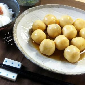 【レシピ】やわとろ食感…*ころころ簡単・さといもの煮っころがし*