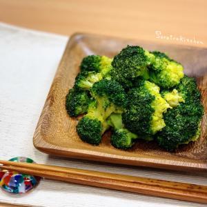 【レシピ】アヒージョ風*ブロッコリーのオリーブオイル炒め*