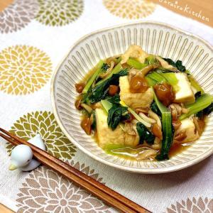 【レシピ】片栗粉なしで*なめこと厚揚げ・小松菜の簡単あんかけ風*