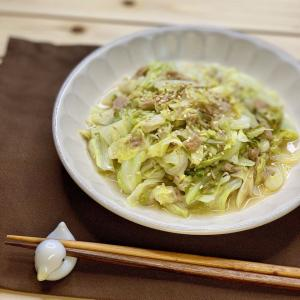 【レシピ】夏はさっぱり♪キャベツとツナの旨塩レモン炒め