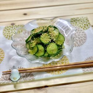【夏レシピ】さっぱりすっぱい*ポリポリきゅうりの中華醤油漬け