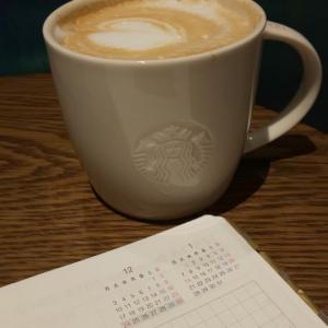 【10月スタート】あなたの来年の手帳、買うのに付き合います!
