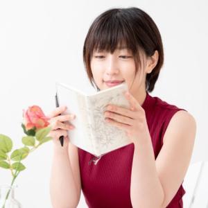 【手帳】ダブルブッキングしない方法
