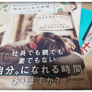 【開催報告】しつもん読書会やりました!