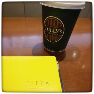 【手帳】2021年CITTA手帳の新色はこちら!