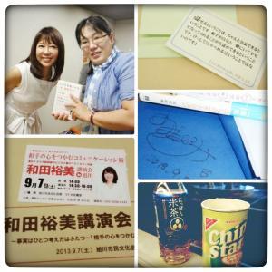 【手帳】W's diary 和田裕美の営業手帳2021