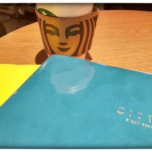 【手帳】2022年版CITTA手帳のお知らせがやってきた!