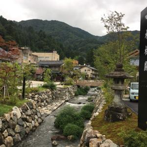 大本山永平寺へ