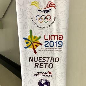 Lima 2019への道