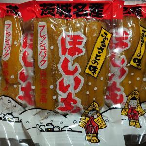 やっぱり食べすぎちゃった1袋1600円也。(猛省)
