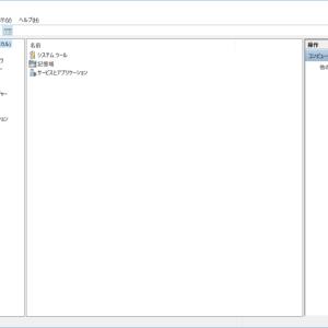 WindowsPCの起動時間、シャットダウン時間を調べたいとき
