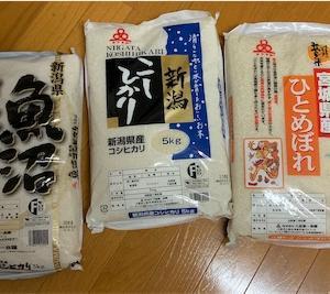 泉佐野市にふるさと納税してブランド米が届いたよ