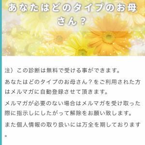 全国の抜毛症改善カウンセラーのご紹介!