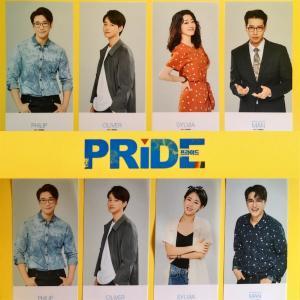 【観劇レポ】演劇『プライド』(프라이드, The Pride) @ Art One Theatre, Seoul《2019.6.2-2019.8.24》